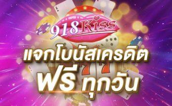 918 kissme